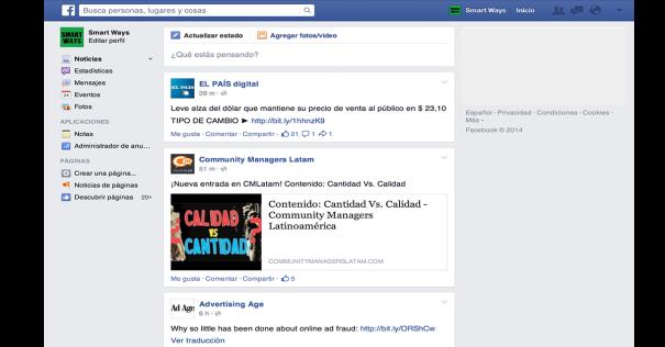 Diseño de Facebook del 2013 y 2014